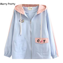 Merry Pretty Skyblue Drawstring Hooded Jacket Women Embroidery Casual Zip Up Autumn Sweet Coats for Girls Outerwear Bomber Coat недорого