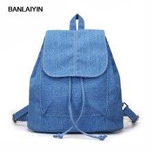 Хороший новый Дизайн мягкие джинсовые женские рюкзаки drawstring сумка школьные сумки Дорожная сумка небольшой рюкзак Bolsas Mochila Feminina