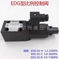 EDG 01 C EDG 01 H EDG 01 B proportional control valve Injection molding machine pressure valve pilot relief valve