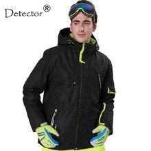 Высота высокое лыжная флис детектор природе горный ветрозащитный туризм отдых куртка