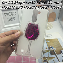цена на Phone Cases Covers for LG Magna H500 G4C G4 mini H525N C90 H520N H502F H500F 3D Quicksand Shine Soft TPU Back Cover Case Clear