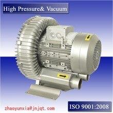 Jqt2200c 2.2kw супер-восстановительных кольцо вентилятора вакуумный насос