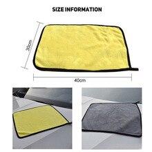 1 шт., моющее полотенце из микрофибры для автомобиля, мягкие ткани, высокое качество