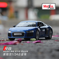 Hot toy model 1:24 super sports car R8 alloy model, die-casting model birthday gifts, collection, home furnishings