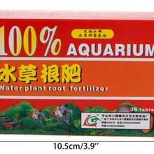 10 коробок вод удобрение для прикорневого внесения аквариум для аквариума цилиндр 36 шт./кор