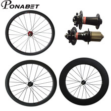 CheckOut PONABET 700C 38mm/50mm/60mm/88mm Clincher/Tubular Novatec Disc brake carbon wheel wheelset from Chinese factory compare