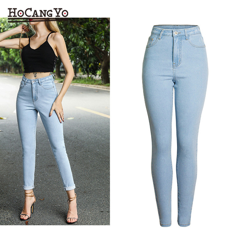 HCYO Women's High Waist   Jeans   Plus Size Washed Vintage Stretch   Jeans   Pants Women Skinny Denim   Jean   Pants Light Blue Sexy   Jeans