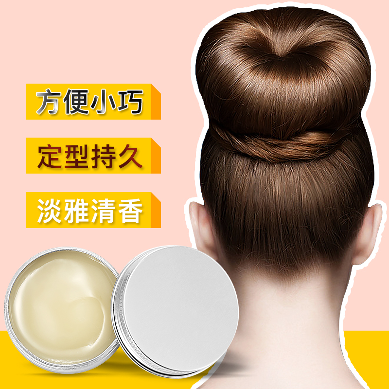 Men Women styling Pomade Cream Rapid fixed Repair hair not oily female Smell fresh hair wax broken Hair Art