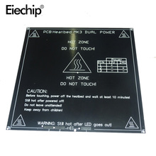 3D printer MK3 standard aluminum plate 3mm PCB hot bed reprap
