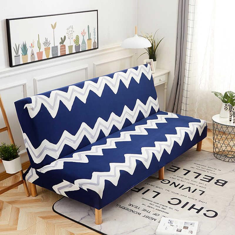 青と白のストライプ無手すりカバーリビングルームのための 1 PC 簡単なアームレスソファベッドの Slipcovers ソファカバー