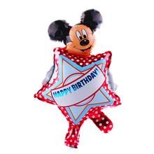 XXPWJ Frete grátis 1 pcs nova alta qualidade das crianças brinquedos mini Mickey balões de alumínio balão de festa de aniversário decoração B-105