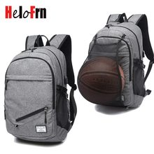 HeloFrn Sport Men Backpack USB Charging 15.6 Laptop School Student For Teenager Bag Earphone Basketball Football Bags