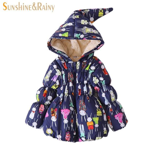 93f62154a525 Aliexpress.com   Buy Sunshine   Rainy Winter Jacket For Girl Cartoon ...