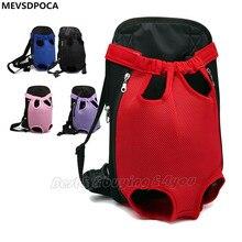 MEVSDPOCA Pet Dog Cat Carrier Comfort Travel Backpack Chest Pack Breathable Shoulder Bag