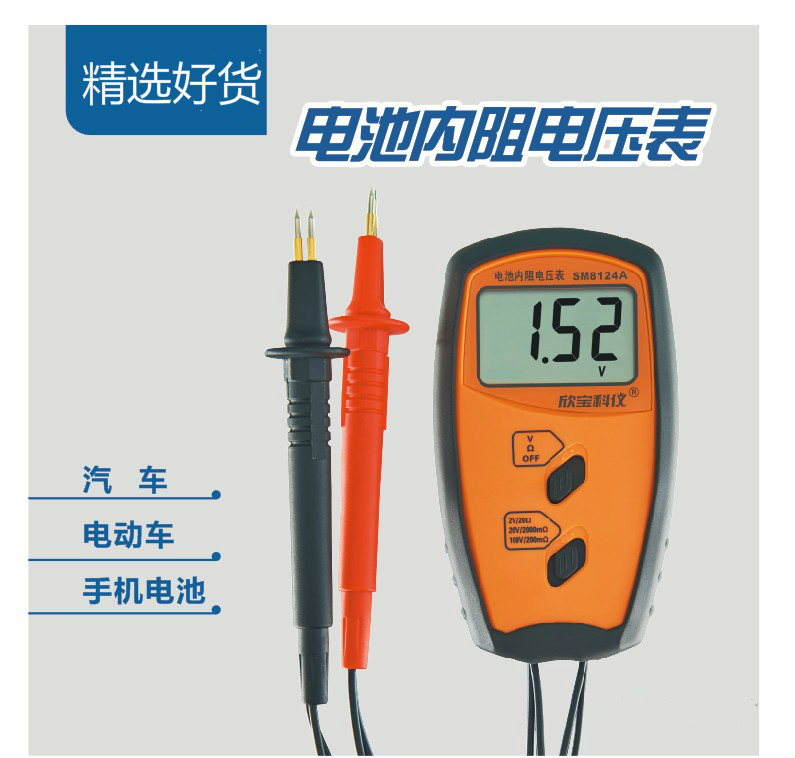 Four Wire Battery Internal Resistance Testing and Testing Instrument Lithium Battery BatteryFour Wire Battery Internal Resistance Testing and Testing Instrument Lithium Battery Battery