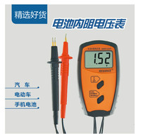 Four Wire Battery Internal Resistance Testing and Testing Instrument Lithium Battery Battery