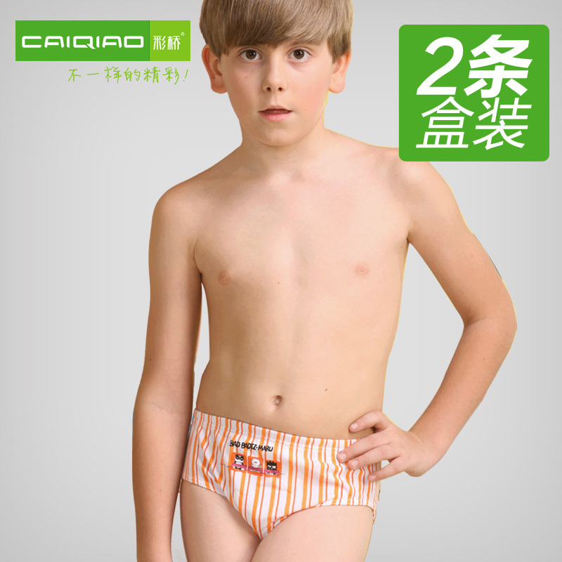 Find boys underwear at Gymboree. Shop our selection of boys underwear, briefs, and undershirts at great prices.