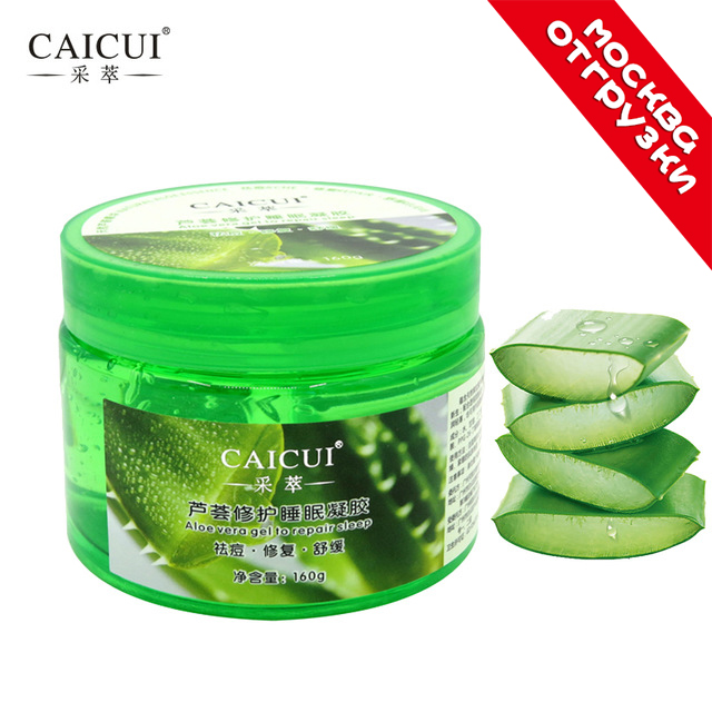 2 Pcs/lot CAICUI Aloe Vera Plant Sleep Mask Gel Cream Face Mask Essence Moisturizing Repair Blackhead Remover Acne Treatment