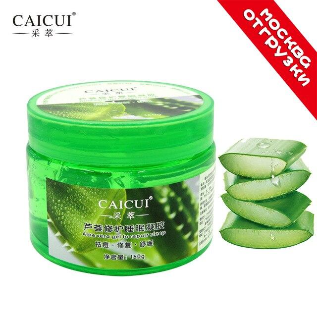 2 pcs lot CAICUI Aloe Vera Plant Sleep Mask Gel Cream Face Mask Essence Moisturizing Repair
