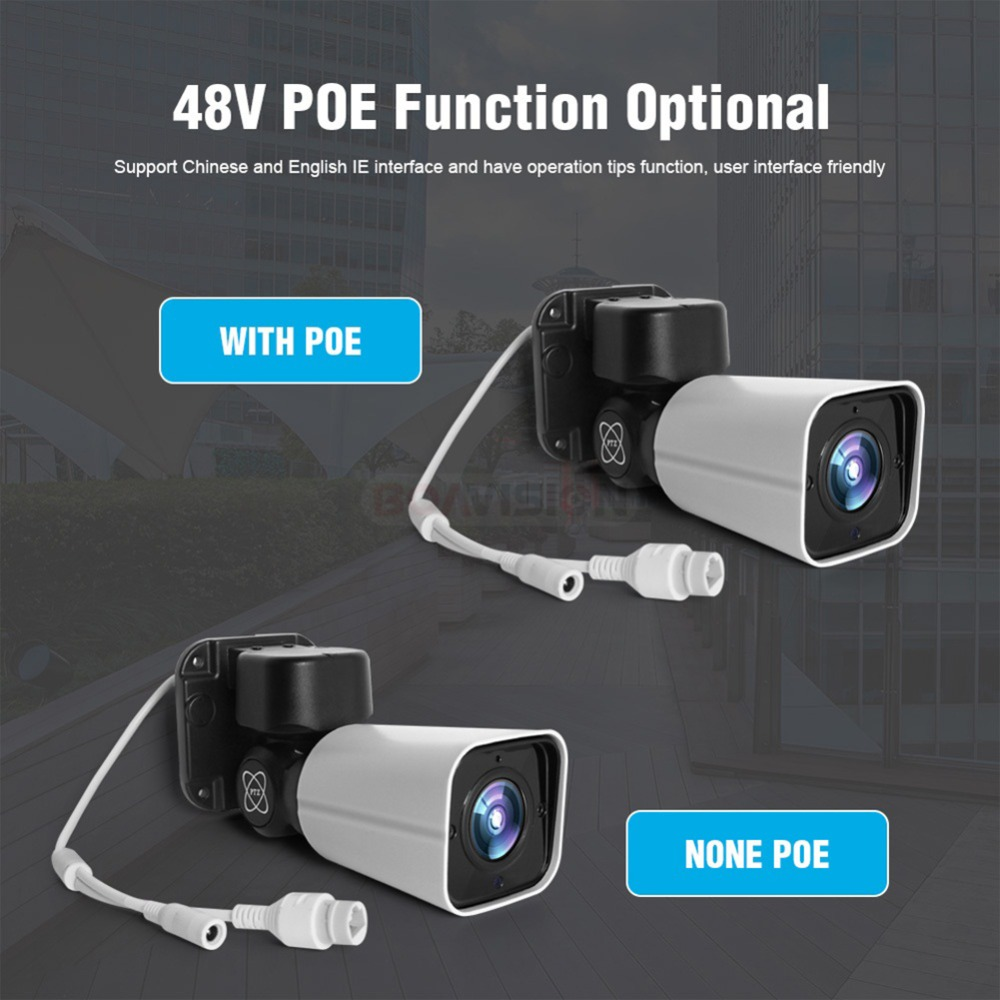 Image 2 - 4X Zoom 5MP PTZ IP Camera Outdoor 2592*1944 48V POE PTZ Bullet Camera Waterproof IP66 IR 50M CCTV Security Camera IOS Android-in Surveillance Cameras from Security & Protection