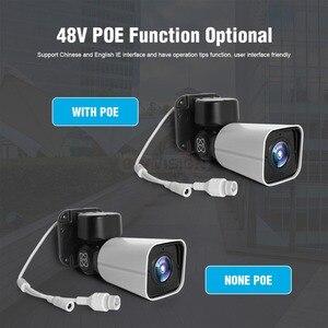 Image 2 - 4X Zoom 5MP PTZ IP kamera açık 2592*1944 48V POE PTZ Bullet kamera su geçirmez IP66 IR 50M CCTV güvenlik kamera IOS Android