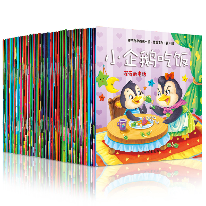 60 PCS Children's Picture Books Environmental Protection, Big Picture, Clear Printing 0-3 Years Old Baby Early Education Books
