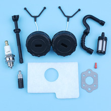 Air Gas Fuel Oil Filter Line Cap Candle Spark Plug Tune Up Kit For Stihl 017 MS170 018