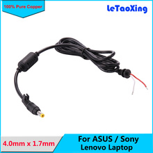 Buy asus laptop power cord and get free shipping on aliexpress dc jack 4017mm charger adapter plug power supply cable for hp asus sony keyboard keysfo Image collections