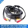20 М Аудио Видео 65FT RCA Питания AV Кабель F расширение cctv кабель для Камеры Видеонаблюдения