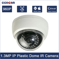 HD 960P 1.3MP Megapixel IP Camera Network Remote Monitoring Realtime IR LEDs Indoor Dome Camera for Home Surveillance Security