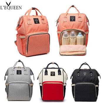 Fashion Brand Large Capacity Baby Bag Travel Backpack Designer Nursing Bag for Baby Mom Backpack Women Carry Care Bags