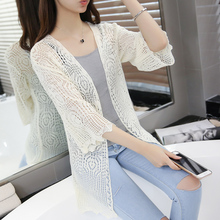 sunscreen clothing coat shawls summer new female Korean Womens 2017 loose in the long thin