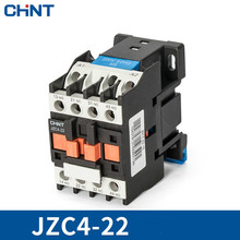 CHINT Relay Contact Type Relay JZC4-22 Middle Relay AC220V 2 Open 2 Close