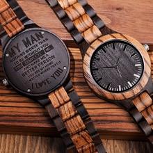 בובו ציפור אישית עץ שעון חקוק מתנה לאבא אמא בת בן משפחה עם מותאם אישית אריזת מתנה
