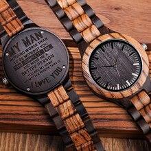 BOBO BIRD Reloj de madera personalizado, regalo grabado para papá, mamá, hija, hijo, familia con caja de regalo personalizada