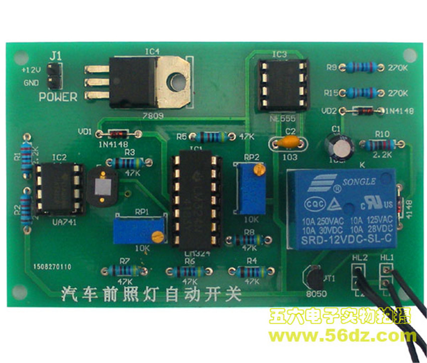 Electronic Kits For Assembly : Automobile headlamp automatic switch circuit of electronic