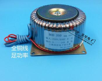 24V 15A Toroidal transformer 350VA 220V copper custom transformer transformer for Monitoring power transformer фото