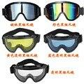 Специальное предложение кросс - страна мотоциклетный шлем очки лыжные очки ветрозащитный песчаная пыль очки