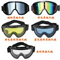 Oferta especial moto de cross country casco gafas de esquí gafas de polvo a prueba de viento gafas para polvo de arena