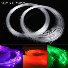 Plastic Fiber Optic Cable End Glow 50mx0.75mm/1.0mm PMMA Led Light Clear DIY For LED Star Ceiling Light Decoration Drop Shipping(China)