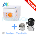 Stainless Steel Water Distiller Dental / Clinic / Hospital Sterilization Equipment and 12L Autoclave Class B Big Discount