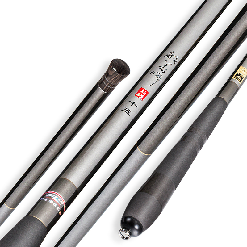 все цены на Super Light Long Carbon Fiber Taiwan Fishing Rod Hand Rod Carp Rod Fresh Water Fishing Pole 3.6/4.5/5.4/6.3/7.2M Fishing Tackle онлайн