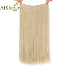 AISI BEAUTY, не зажимаются, Halo, волосы для наращивания, невидимая проволока, потайная Рыбная линия, шиньоны, шелковистые, прямые, настоящие, натуральные, синтетические
