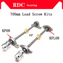 High quality T8 Lead screw 700 mm 8mm + brass copper nut + KP08 or KFL08 bearing Bracket +Flexible Coupling for 3D printer&CNC