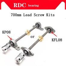 高品質 T8 リードスクリュー 700 ミリメートル 8 ミリメートル + 真鍮銅ナット + KP08 または KFL08 ベアリングブラケット + フレキシブルカップリングのための 3D プリンタ & cnc