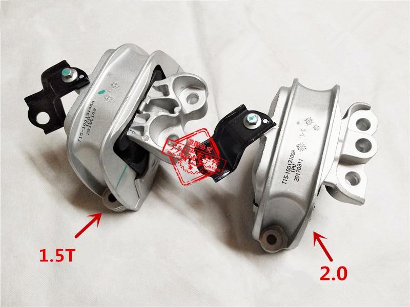 1 pièces moteur droit suspension coussin assemblage pour CHERY TIGGO7 T15-1001310EA de T15-1001310GA