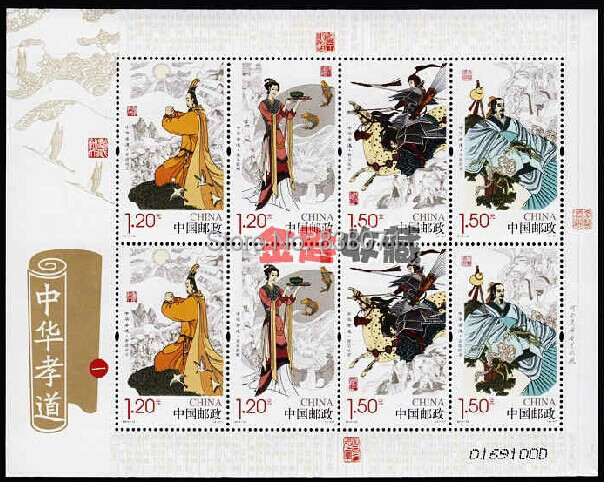 china post stamp 2014-23,China filial piety-1 ,Chinese figure,postage stamp collecting,postage stamps,Mini Sheet,souvenir sheet 4pcs chinese acient tower postage stamps unused new no repeat non postmark published in china best stamps collecting