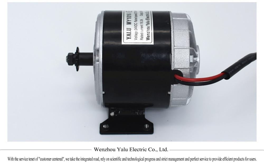 3fcdec4752b MY1016 350W36V alta velocidade bicicleta elétrica motor de imã permanente DC.  10-1 10-2 11-3 11-4 11-5 11-6 ...