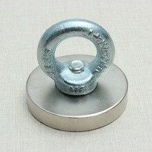 Иман Neodimio 2015 лучших мода срок годности иман сильный диск круглый редкоземельных nd-бесплатная fe — b неодимовые магниты