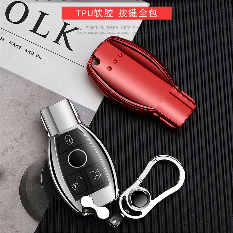 Cover Keyring Keychain-Holder Car-Key-Case W124 W202 W204 Amg-Accessories W203 W212 W211 title=
